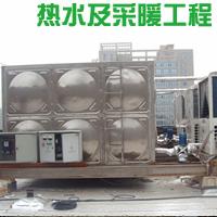 热水及采暖工程