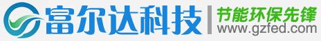 贵州富尔达科技有限公司